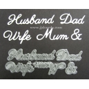 BRITANNIA DIES - MUM DAD HUSBAND & WIFE - WORD SET - 018