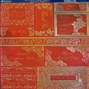 Textile Collection - Sentiment Toppers - Copper