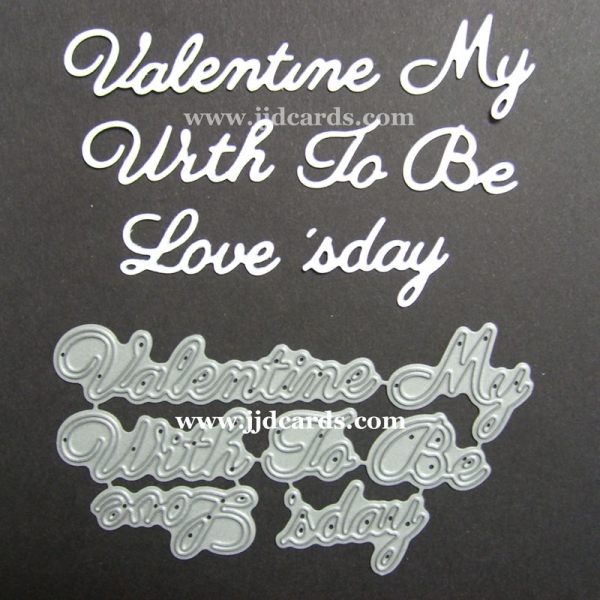 Word 2007 Valentine's day Card