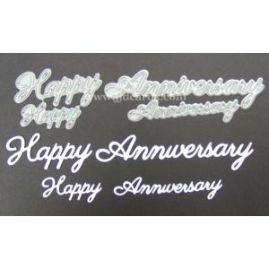 https://www.jjdcards.com/store/3567-4642-thickbox/britannia-dies-happy-anniversary-word-set-001-004.jpg