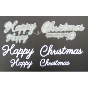 https://www.jjdcards.com/store/3568-4643-thickbox/britannia-dies-happy-christmas-word-set-001-003.jpg