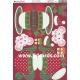Kanban Christmas Wobbler - Mouse