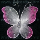 Butterfly - Pink & White