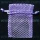 Mesh Drawstring Pouch - Lilac