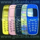 Large Mobile Phones